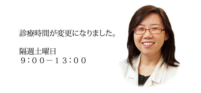 dr-lee-schedule
