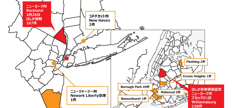 New-York-Mealses-Map