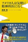 omonishi-book
